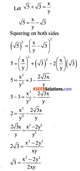 Karnataka SSLC Maths Model Question Paper 5 with Answers - 12