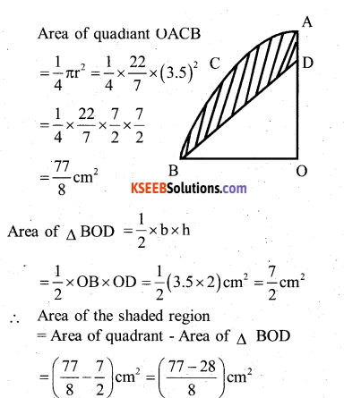 Karnataka SSLC Maths Model Question Paper 5 with Answers - 21
