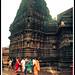 Triyambakeshwar 1