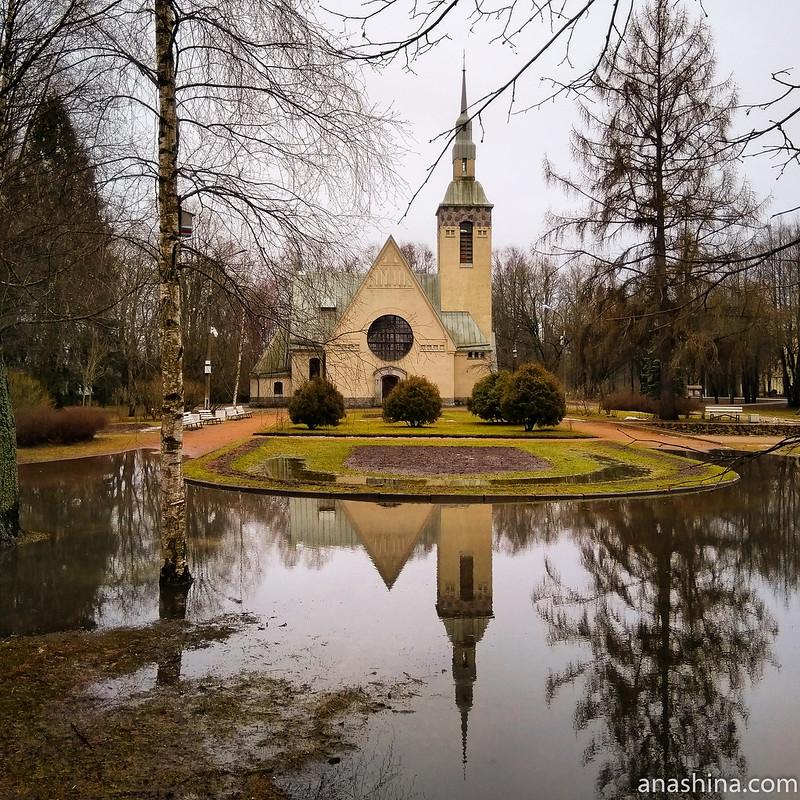 Лютеранская кирха Преображения Господня в Зеленогорске