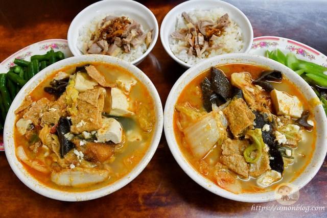 北門沙鍋魚頭, 北門砂鍋魚頭, 嘉義沙鍋魚頭, 嘉義必吃美食, 北門沙鍋魚頭菜單