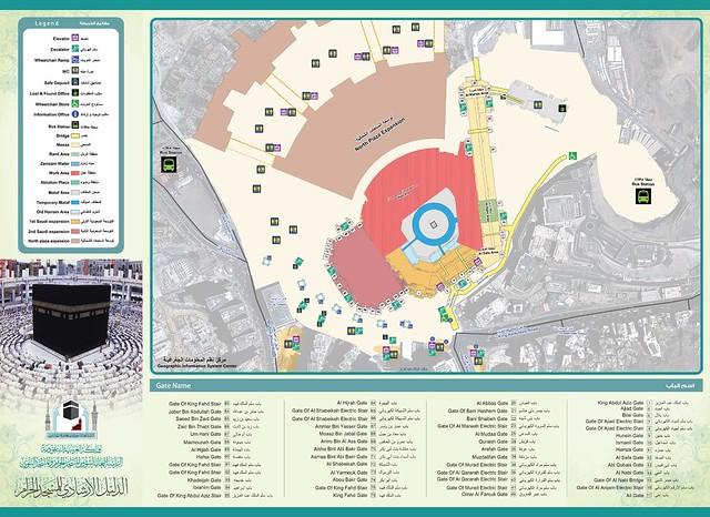 5535 List of Gates of Masjid al Haram in Makkah 00