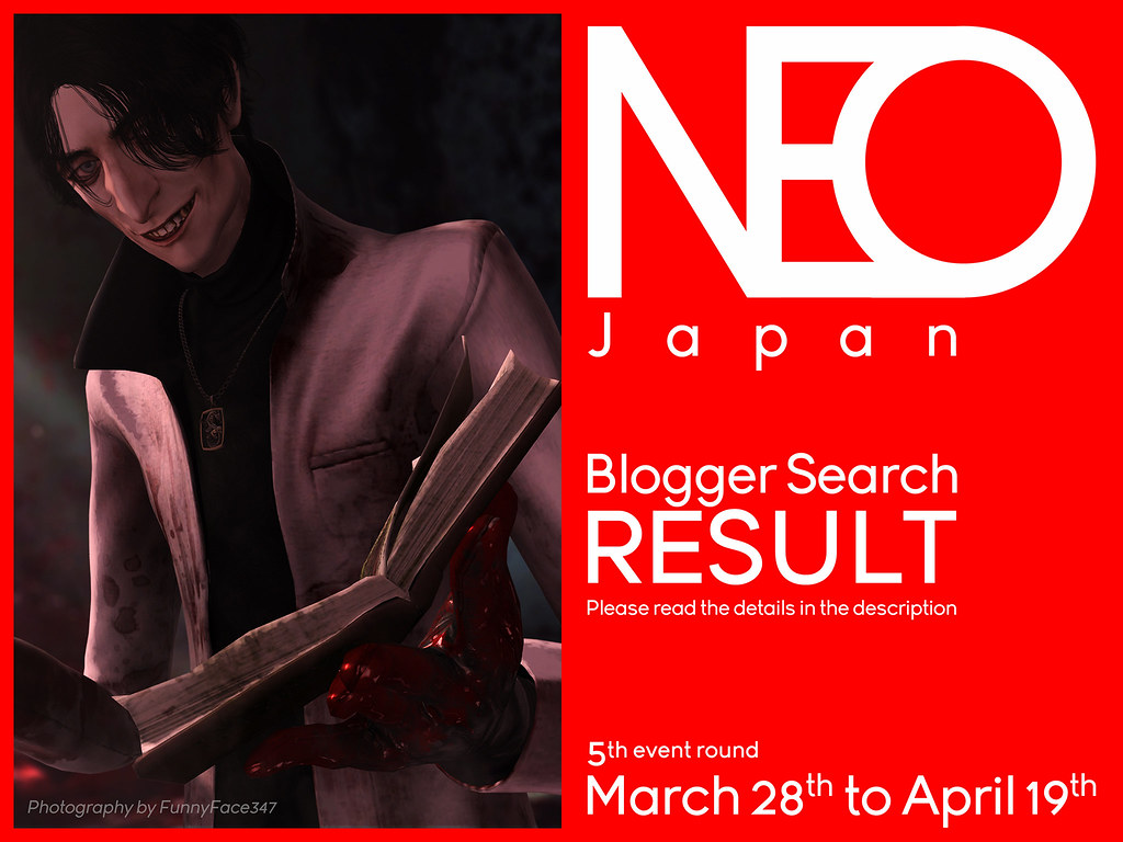 NEO-JAPAN SL BLOGGER LIST