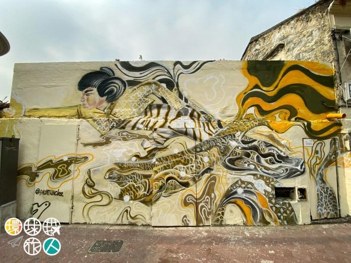 路環市區-塗鴉牆