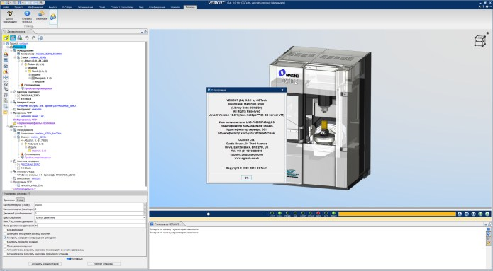 Working with CGTech VERICUT 9.0.1 full license