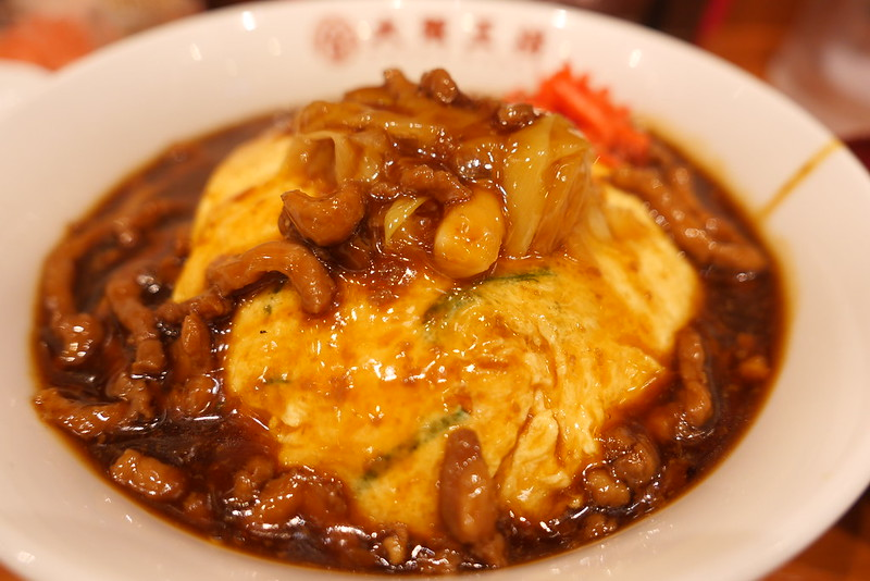 史上最強の肉絲天津炒飯