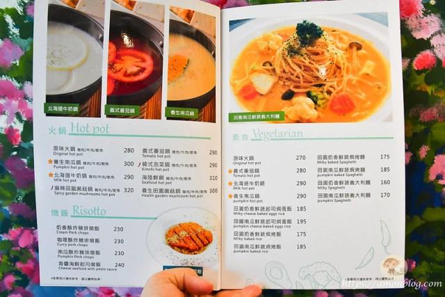努逗風味館, 嘉義平價義大利麵, 嘉義義式料理, 努逗風味館菜單, 努逗風味館嘉義