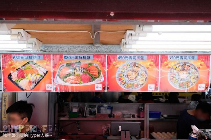49737530728 4f8c42479a c - 熱血採訪   平價人氣壽司買完直接野餐好方便!天皇壽司百種口味花壽司還有生魚片及丼飯任君挑選~