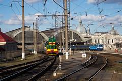 Lviv Station action