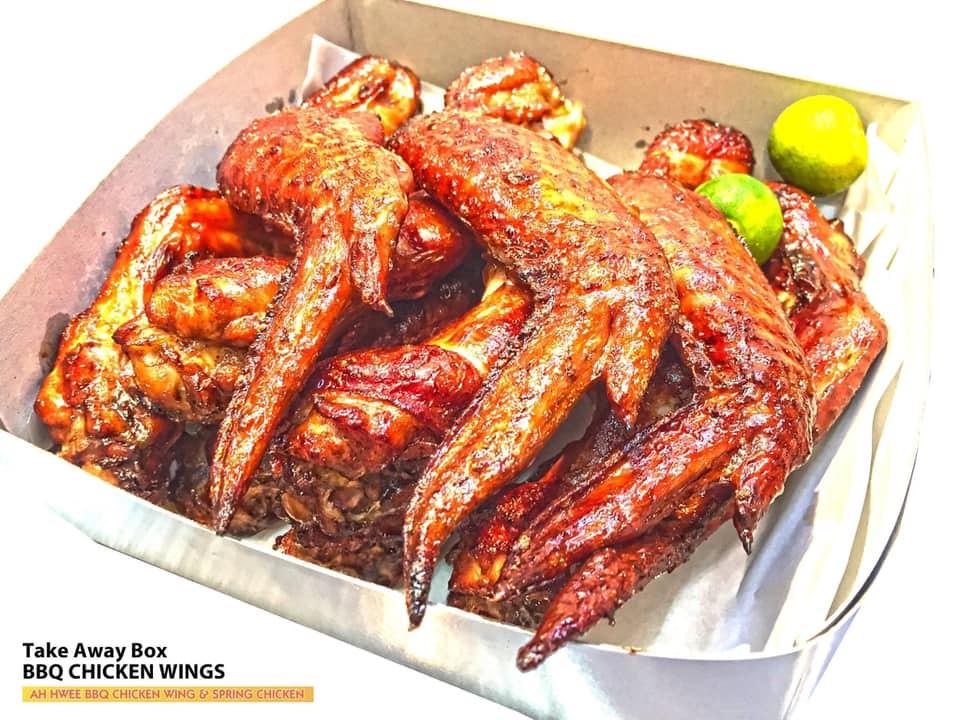Ah Hwee BBQ Chicken Wing & Spring Chicken