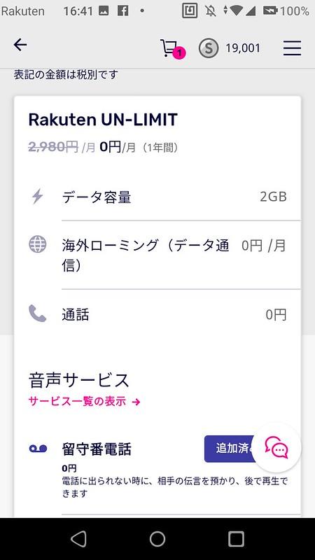 Screenshot_20200408-164157