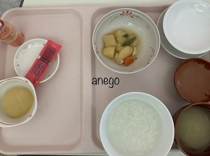 入院 病院食