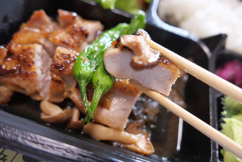 Takedaya Teriyaki chicken bento 06