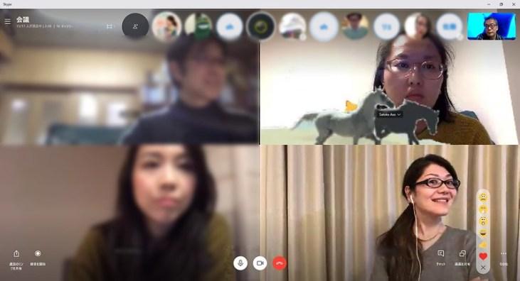Skype 2020_04_11 20_40_05