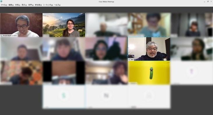 Cisco Webex Meetings 2020_04_11 21_09_00