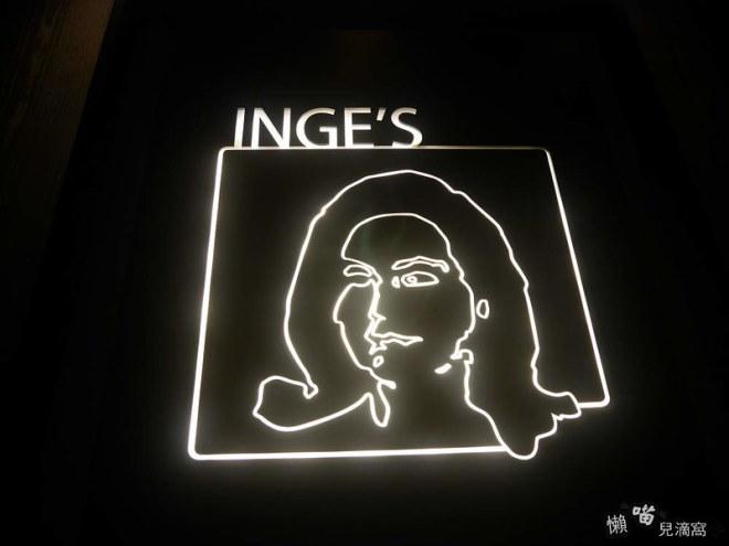 INGE'S Bar & Brill