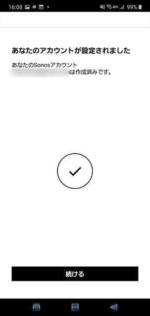 Screenshot_20200418-160829_Sonos