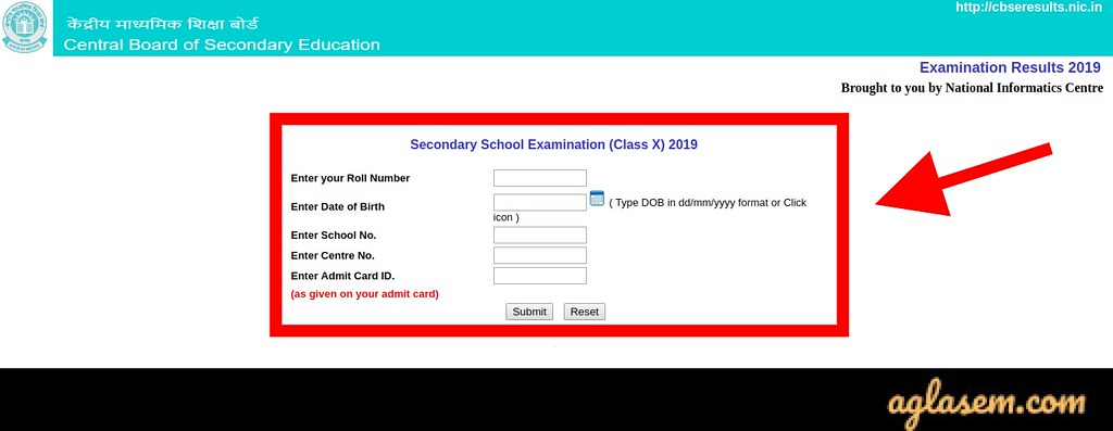 CBSE Result Login