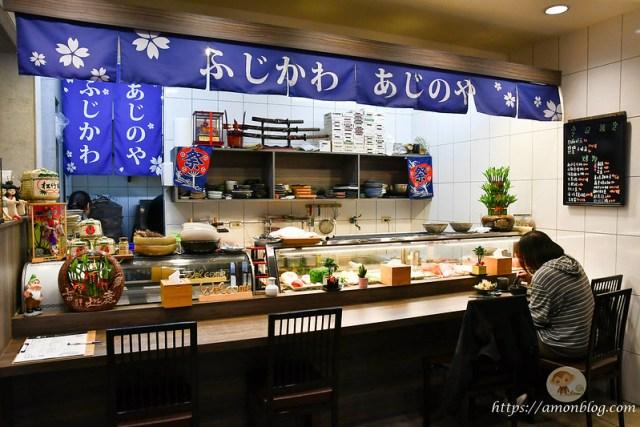 藤川味之屋, 嘉義平價日本料理, 嘉義日本料理推薦, 嘉義平價壽司