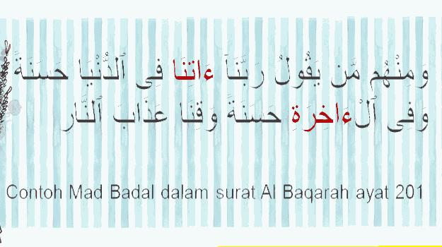 contoh-mad-badal-dalam-surat-al-baqarah