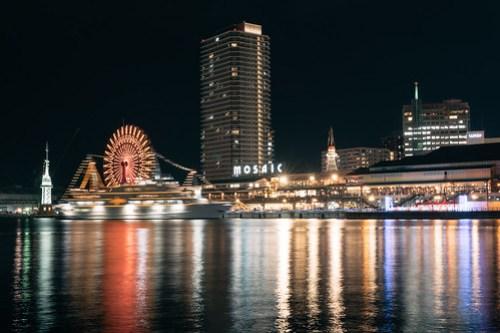 Kobe harbor, Japan