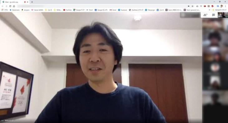Meet - igx-dnfx-oqa - Google Chrome 2020_04_22 20_01_20