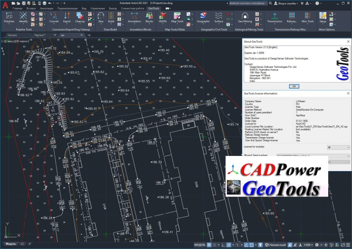 Working with Four Dimension Technologies CADPower 21.00 full license