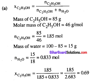 Bihar Board 12th Chemistry Objective Answers Chapter 2 Solutions 1