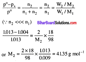 Bihar Board 12th Chemistry Objective Answers Chapter 2 Solutions 8