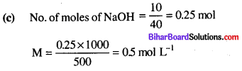 Bihar Board 12th Chemistry Objective Answers Chapter 2 Solutions 2