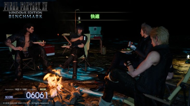 FINAL FANTASY XV WINDOWS EDITION -Benchmark ver 1.2- 2020_05_14 18_12_29