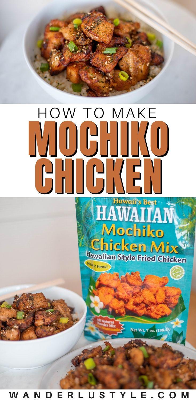 HOW TO MAKE MOCHIKO CHICKEN - Hawaiian Style Chicken Recipe, mochiko chicken,mochiko chicken mix,how to make mochiko chicken,mochiko chicken recipe,hawaiian mochicko chicken,foodland mochicko chicken,hawaiis best mochiko chicken,hawaiis best,hawaiis best mix,hawaiis best mochiko chicken mix,hawaiian style chicken,fried chicken recipe,hawaiian style fried chicken,hawaiian chicken,hawaiian fried chicken,hawaiian style mochiko chicken,hawaiian food,hawaii foodie,hawaii food,oahu foodie,food blog,food vlog
