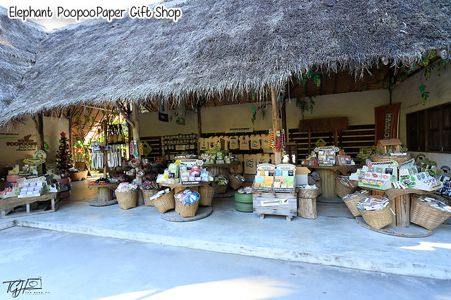 Poopoo Paper Park Gift Shop