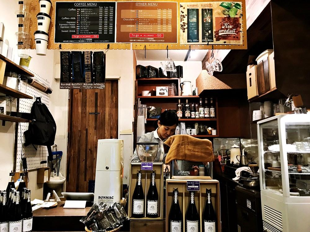 7 Dec 2018: Sanwa Coffee Works | Osaka, Japan