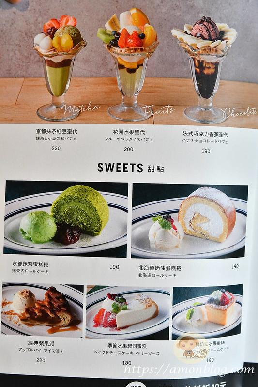 WIRED TOKYO台中店, 台中義大利麵推薦, 台中七期餐廳美食, 台中市政府美食