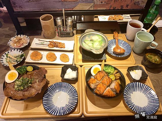 大河屋燒肉丼串燒