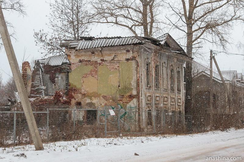 Руины старинного дома, Калязин
