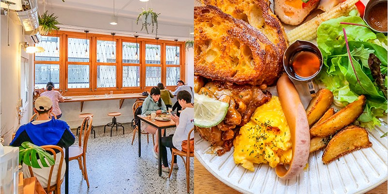 小家山食 Homey Café & Meal | 台中西區老宅改造日式文青風格,CP值不錯的好吃日式洋食早午餐店。