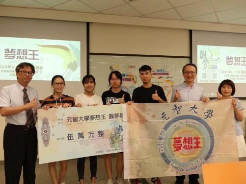 越南籍外籍生組成跨國團隊,與吳志揚校長籍王佳煌學務長合照
