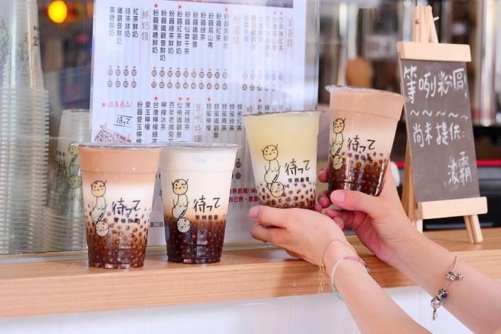 50007865703 d240711132 b - 熱血採訪│走過路過女孩容易錯過的鮮奶綠茶!喝起來像是抹茶,記得要點半糖