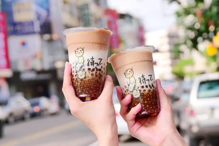 50007866053 391928df21 b - 熱血採訪│走過路過女孩容易錯過的鮮奶綠茶!喝起來像是抹茶,記得要點半糖