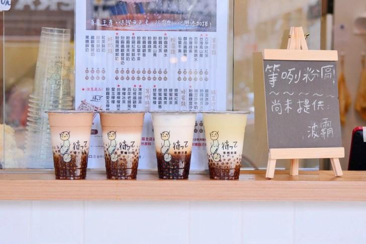 50008397976 6ee4f53f1e b - 熱血採訪│走過路過女孩容易錯過的鮮奶綠茶!喝起來像是抹茶,記得要點半糖