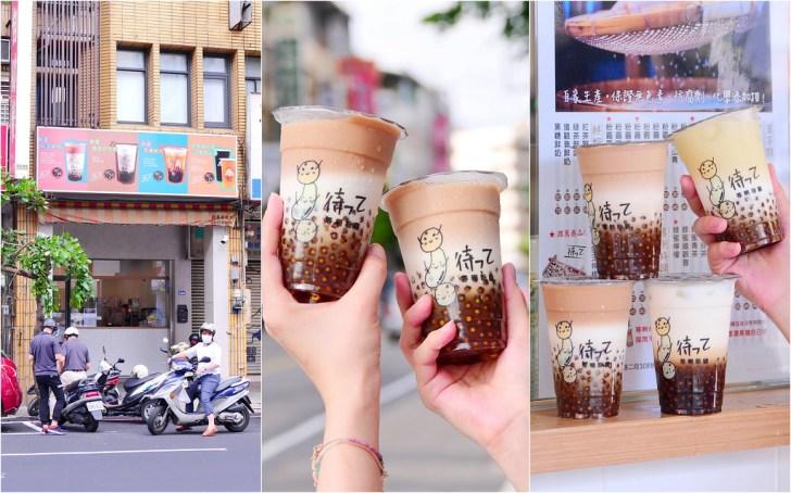 50008436176 22acbc7744 b - 熱血採訪│走過路過女孩容易錯過的鮮奶綠茶!喝起來像是抹茶,記得要點半糖