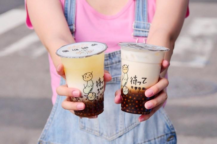 50008659597 0a902128b1 b - 熱血採訪│走過路過女孩容易錯過的鮮奶綠茶!喝起來像是抹茶,記得要點半糖