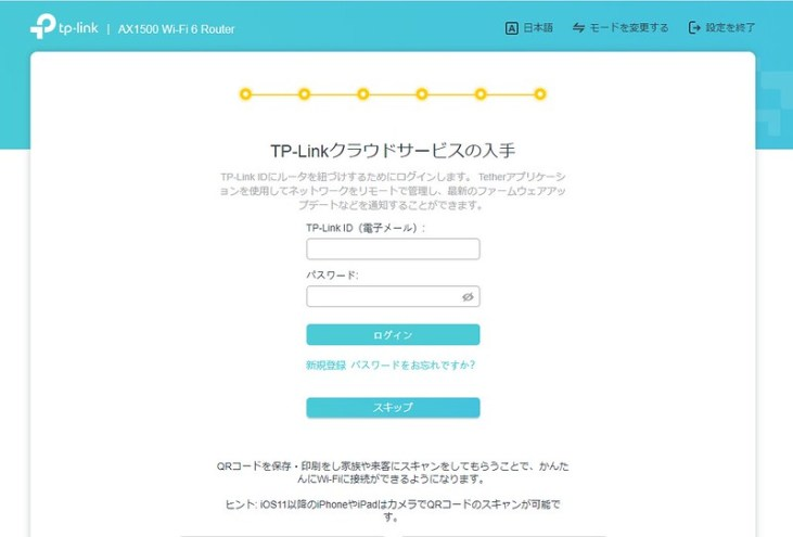 Opening... - Google Chrome 2020_06_15 18_47_05