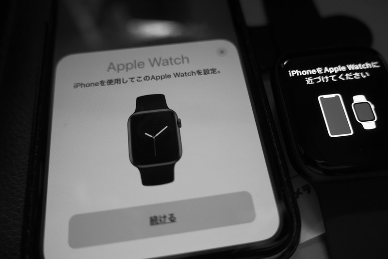 Apple Watch series 5 setting
