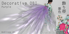 *NAMINOKE*Decorative OBI purple