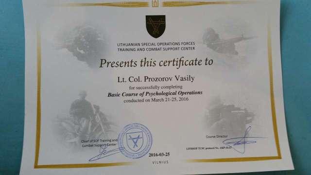 Diplom of Vasily Prozorov