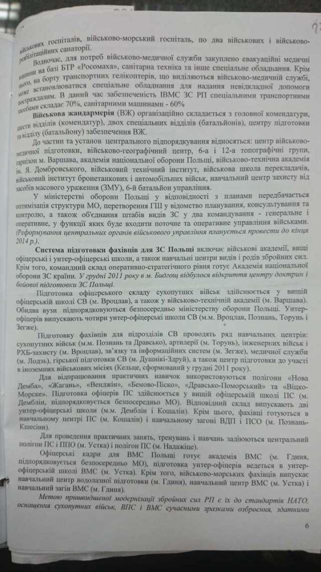 Document part 6