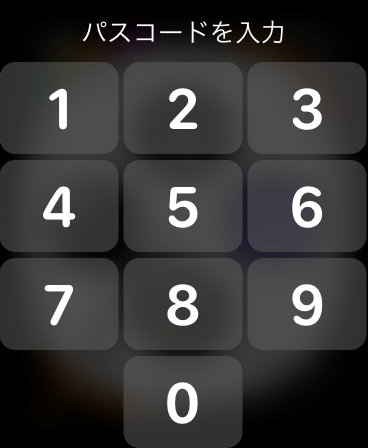 Apple Watch Status icon